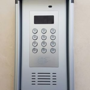 200 way gsm intercom
